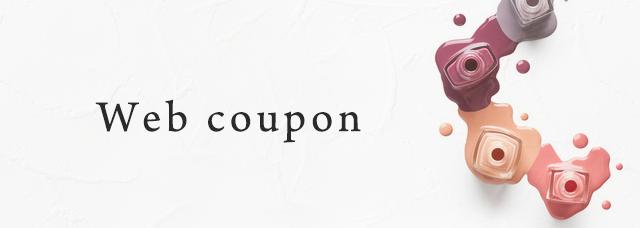 sp_coupon_bnr